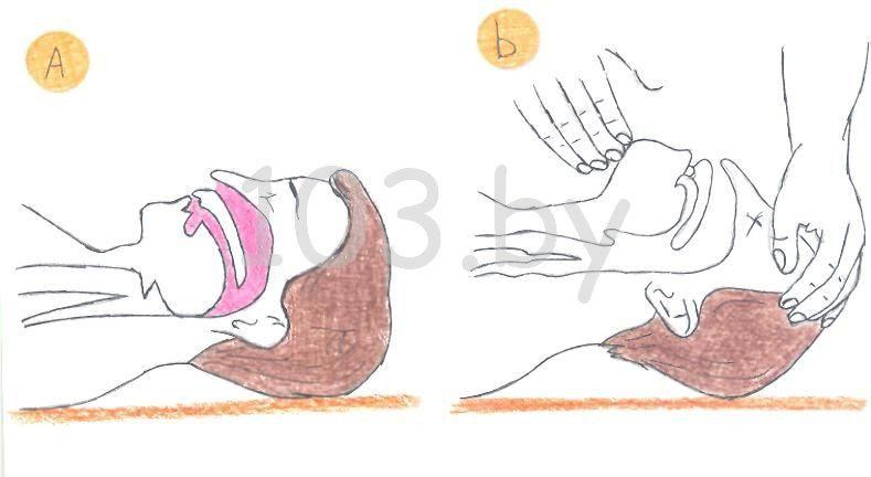 очищение дыхательных путей.jpg